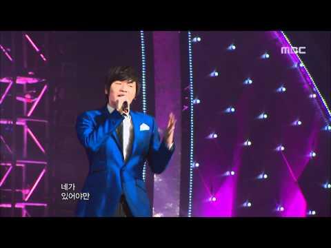 K.will - Love119(feat.Jang-geuni), 케이윌 - 러브119(feat.장근이), Music Core 20090131