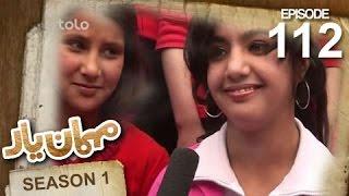 Mehman-e-Yar SE-1 - EP-112 - Nawruz show in Kabul Women's Garden!