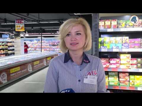 Телекомпанія TV-4: Все більшою популярністю серед покупців користується продуктовий інтернет-магазин АТБ