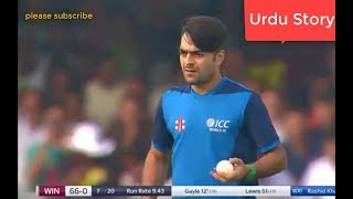 Rashid Khan Bowling World XI Vs West Indies Proud Moment For Afghanistan Cricket