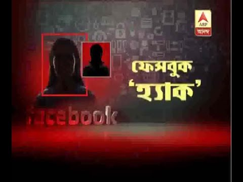 Youth arrested for allegedy blackmailing 6 women in whatsapp after hacking their FB acount