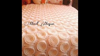 Crochet Bedspreads Simplicity Patterns 1