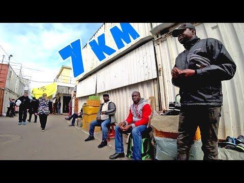 7 й км Одесса - Самый БОЛЬШОЙ Рынок Украины и Европы! Промтоварный рынок Седьмой Километр