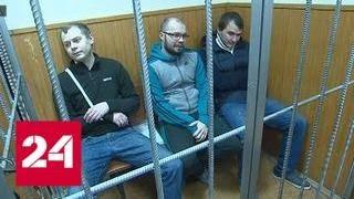 На фиктивных сделках с билетами хакеры заработали 17 миллионов рублей - Россия 24