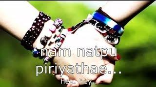 Engu ponalum thooram sendralum | natpin isai | friendship song | aruppukottai titus