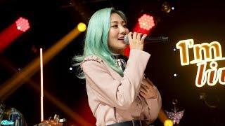 [4K] 191009 볼빨간사춘기 앵콜곡 'X Song 짧게' 직캠 BOL4 fancam (1'M LIVE 아임라이브) by Jinoo