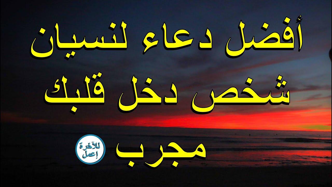 آية من القرآن تجعل أي شخص