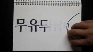 Repeat youtube video 유두의종류