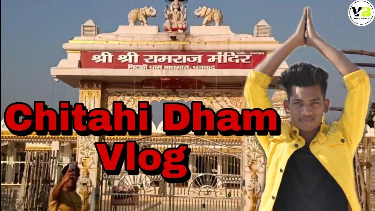 RamRaj Mandir(chitahi dam)!! Vicky Badshah