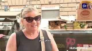 النفايات تنذر بأزمة صحية في العاصمة الإيطالية  (14/7/2019)