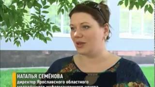 Ярославские школьники отправились в Орленок