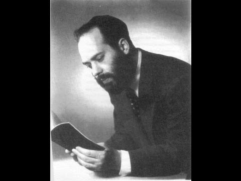 Shlomo Carlebach - Lakewood, c. 1950s (Part 1)