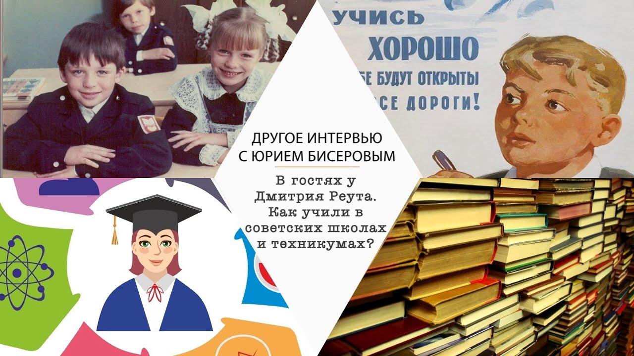 Домашнее образование: польза и вред. Профориентация. Как сдавали экстерном школьные экзамены в СССР?