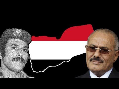 Yemen's Disaster: Ali Abdullah Saleh | Yemen 3 | ELAI 21