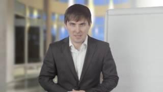 Миф о профессии  Видео урок из Системы 'ПРОФЕССИОНАЛ'  Тренинг продаж Евгения Котова