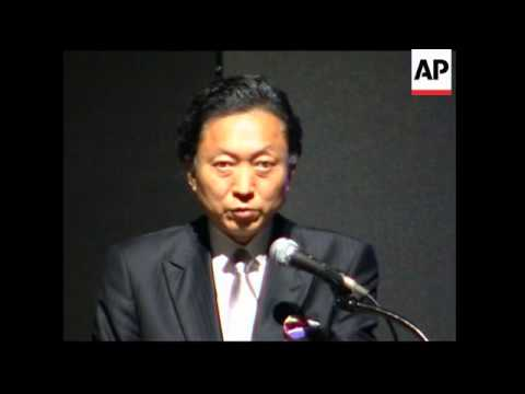 New Japanese PM gives speech at economic forum