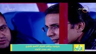 8 الصبح - لقاء مع الكابتن / عادل مصطفى