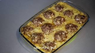 Шикарное Блюдо из Фарша и Картофеля.