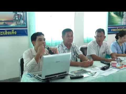 การประเมินกองทุนหลักประกันสุขภาพตำบลโนนธาตุ ปี 2556 part 3