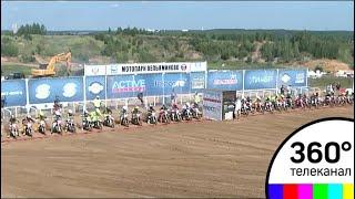 В Истре прошли соревнования мотогонщиков