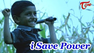 i Save Power | A Film by Pragnya Bridge County