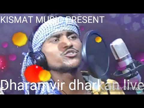 Dharam Veer Dhadkan Ka Superhit Bhojpuri Song 2019 Ka Sabse Super Hit Coming Soon