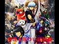 銀魂4期 夏無料アニメ銀魂4期銀魂4期 動画   銀魂4期がついに始動。銀魂アニメ、動画、4期。