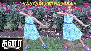 Kanaa - Vaayadi Petha Pulla | Full Song Dance | AishwaryaRajesh, Sivakarthikeyan | DhibuNinan Thomas