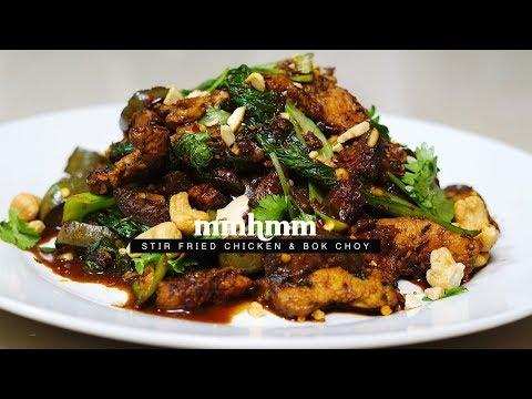 Stir Fried Chicken & Bok Choy | Mmhmm