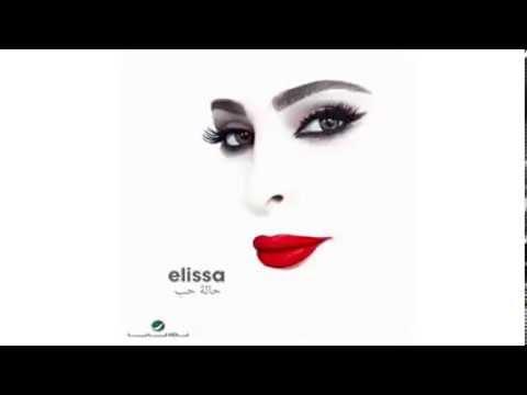 Elissa Ana Nefssi Sample 2014 جديد اليسا أنا نفسي YouTube