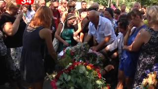 На Днепропетровщине попрощались с бойцом 25-й десантной бригады