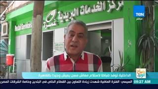 صباح الورد - الداخلية توفد ضباطا لاستلام معاش مسن يعيش وحيدا بالقاهرة