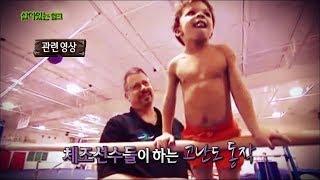 [서프라이즈] 살아있는 헐크! 근육질로 뒤덮힌 3살짜리 아이