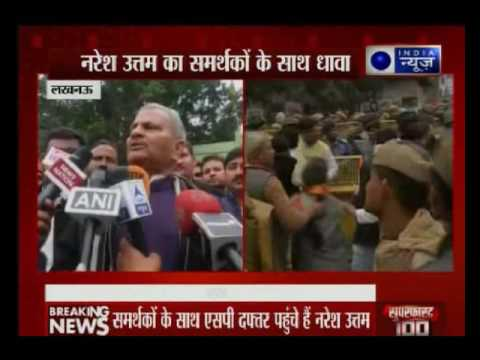Ruckus at Samajwadi Party office in Lucknow