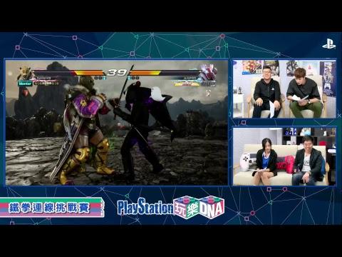 PlayStation 玩樂DNA  第三集
