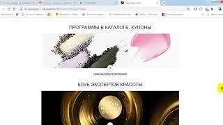 купить корейскую косметику можно теперь в AVON!  K-BEAUTY -  набор \
