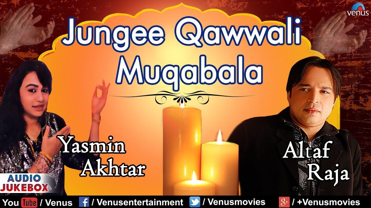 Free Download Altaf Raja Mp3 Songs