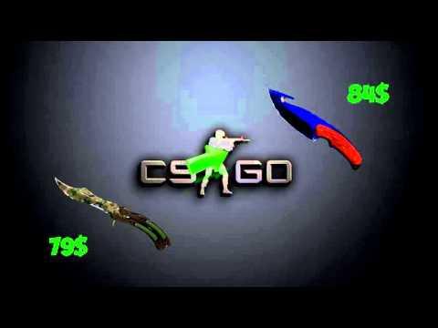 CS:GO с ширпотреба до НОЖА!!! #39 Вспомним старое.