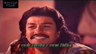 Tumi Basho Kina Ami Ta Janina ll bangla movie song ll riyaz