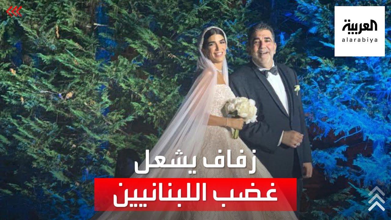 في ظل الأزمة اللبنانية.. قيادي بارز في حزب الله يحتفل بابنته بحفل زفاف باذخ  - نشر قبل 4 ساعة