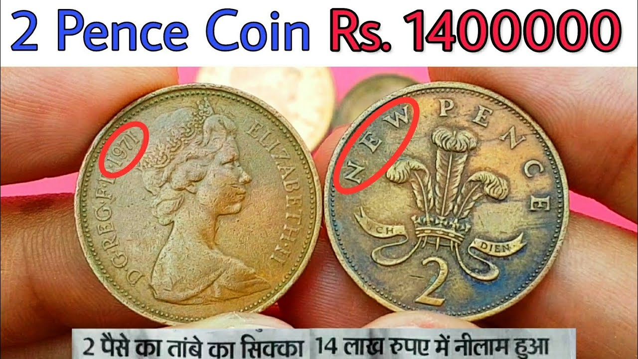 14 ल ख म न ह रह 2 Pence क स New Coin Value 000 Masterji Old Coins