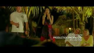 sari raat full song hd table no 21