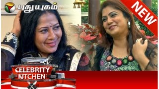 c.Kitchen with Actress Surekha & Yuvarani