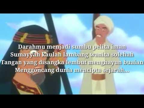 Hijjaz - Sumayyah [ Lirik ]