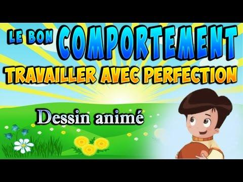 Dessin animé musulman en français [Le bon comportement en islam] (Travailler avec perfection)