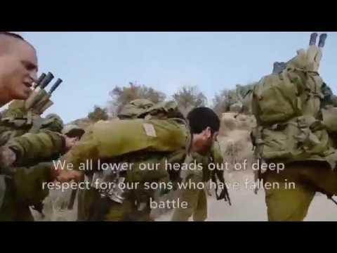 Yom HaZikaron 2017 - יום הזכרון