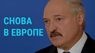 Беларусь: между Востоком и Западом   ГЛАВНОЕ   12.11.19