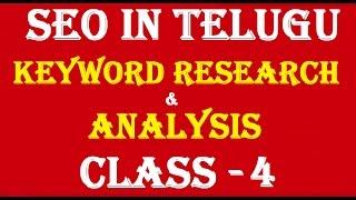 Keyword Research In class 4   7330472572 For Advanced Digital Marketing Training