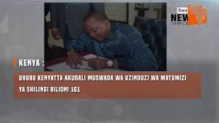 Mukhtasari wa habari 20-06-2019 | NewAfrica TV swahili