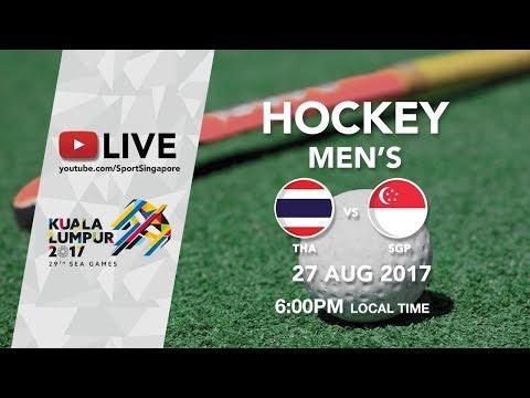 Hockey 🏑 Men's Thailand 🇹🇭 vs Singapore 🇸🇬 | 29th SEA Games 2017